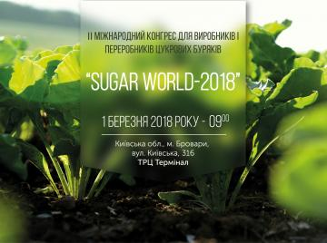 Sugar World-2018