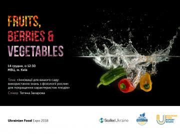 StollerUkraine запрошує на  Fruits, Berries & Vegetables Conference